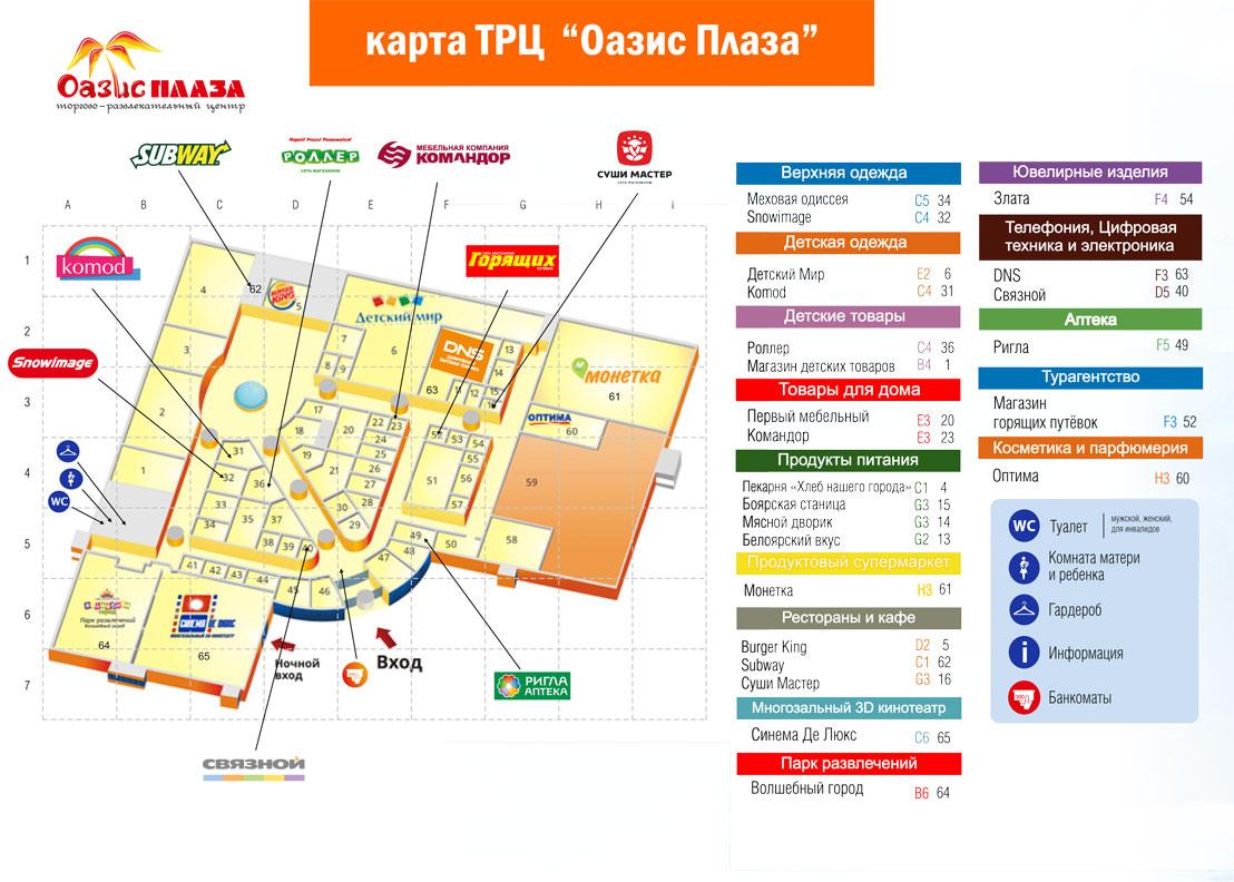 Концепция проекта предполагает создание парка отдыха и развлечений площадью 8 тыс.