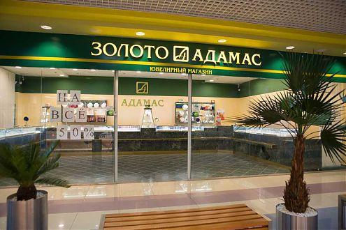 Наши магазины  Леонардо хоббигипермаркет  товары для